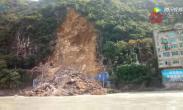 实拍重庆巫溪大片山体垮塌入河 地质队准确预测