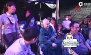 《妖猫传》曝染谷将太特辑 跟黄轩学中文变超萌小学生