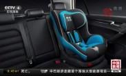 儿童安全莫忽视:注意!孩子穿羽绒服坐安全座椅有危险