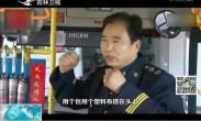公交司机为乘客准备20把爱心雨伞 3年未丢一把