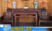 """重庆 被误认为特色民宿的""""最美公厕"""""""