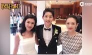 章子怡参加双宋婚礼穿白衣抢先晒照引争议