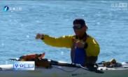 加拿大60岁男子独自完成5400公里皮划艇之旅
