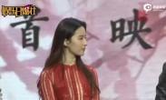 恭喜 刘亦菲确认将主演迪士尼真人版《花木兰》
