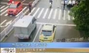 为让老人过马路 他横车挡车流