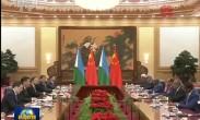 习近平同吉布提总统举行会谈 两国元首一致同意 建立中吉战略伙伴关系 全面深化两国各领域合作