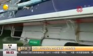 韩国仁川近海发生船只相撞事故 13死2失踪