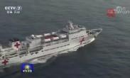 海军和平方舟医院船完成远航任务回国