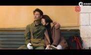 《芳华》片尾曲《绒花》MV 韩红惹哭观众