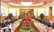 """习近平同马尔代夫总统举行会谈 两国元首一致同意 共同推进""""一带一路""""建设 为双边关系发展注入新动力"""