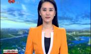 """""""2017舞动西安20件大事""""征集评选 邀您来选"""