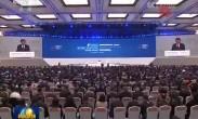 王沪宁出席第四届世界互联网大会开幕式并发表主旨演讲