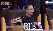 宋丹丹回应节目争议称第一次经历网络暴力才知道有多疼