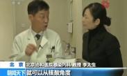 世界首例成人HIV抗体阴性合并肺卡波西肉瘤:血浆核酸检测确诊患者病情
