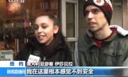 美国 纽约发生爆炸事件 4人受伤 目击者:大家很慌张 拼命奔跑