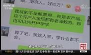 河南警方打掉特大电信诈骗团伙