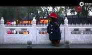 """《帕丁顿熊2》之""""熊游北京"""""""