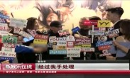杨紫琼为《奇门遁甲》吆喝期待与袁和平徐克再合作!