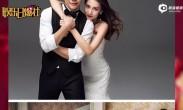 李茂与弦子结婚两周年 晒海量婚礼照甜蜜表白妻子