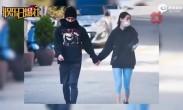 Bigbang太阳闵孝琳2月3日举行婚礼 不对外公开