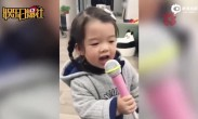 与爸爸做同行?王栎鑫女儿唱歌又软又萌可爱至极
