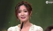 TVB50周年颁奖诠释 熬出头 王浩信唐诗咏摘最佳男女主角桂冠 马国明再次陪跑