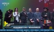 陈坤组建音乐项目 谭维维倾情助阵