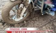 记者调查:太元路地区持续整改 长效机制待建立