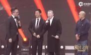 《芳华》《战狼2》《二十二》获得微博年度电影荣誉