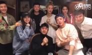 跑男团齐录视频为王祖蓝庆生 鹿晗关晓彤高调同框