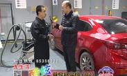 20171231《主任说车》酷炫的汽车色彩(续)