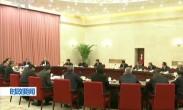 俞正声17日主持召开中共全国政协党组会议