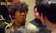 《唐探2》曝特辑 王宝强刘昊然肖央过招10国神