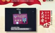 【聚焦西安两会】政协委员分组讨论政府工作报告大西安精彩成绩单获赞