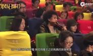 众明星力挺电影《三块广告牌》 赵英俊称看完怀疑人生