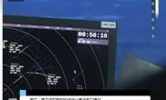 4G连线:西安咸阳国际机场塔台春运首日情况