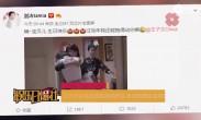 王子文生日刘涛互动问胖没 本尊自曝体重快100斤