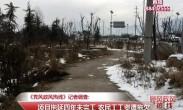 记者调查:项目拖延四年未完工 农民工工资遭拖欠