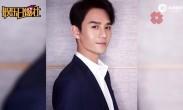 2018春晚王凯杨洋张曼玉将同台 节目温暖催泪