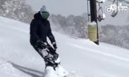 梁朝伟滑雪动作熟练超酷炫 刘嘉玲贴心拍摄好甜蜜