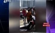 因停车起纠纷 外卖哥当街殴打老人