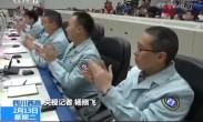 北斗三号全球组网卫星第三次发射成功 新闻特写:成功后的喜悦