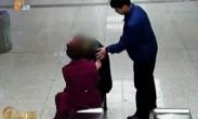 醉酒男地铁骚扰女性 挥拳袭警被刑拘