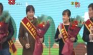 农民节|西安十佳农家乐(民宿)代表上台领奖