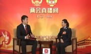 【全国两会进行时】人大代表走进北京融媒体直播间——王曼利:让大西安成为综合交通枢纽