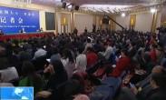 """十三届全国人大一次会议昨举行三场记者会:扶贫办主任谈""""脱贫攻坚"""""""