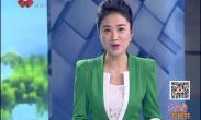 """""""大西安农民节""""西安广播电视台现场直播活动盛况"""