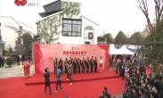 大西安农民节开幕式现场 农民代表走红毯