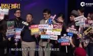 成龙曾志伟成立内协会 助香港艺人北上发展