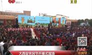 农民节|西安十佳农业产业化龙头企业代表上台领奖